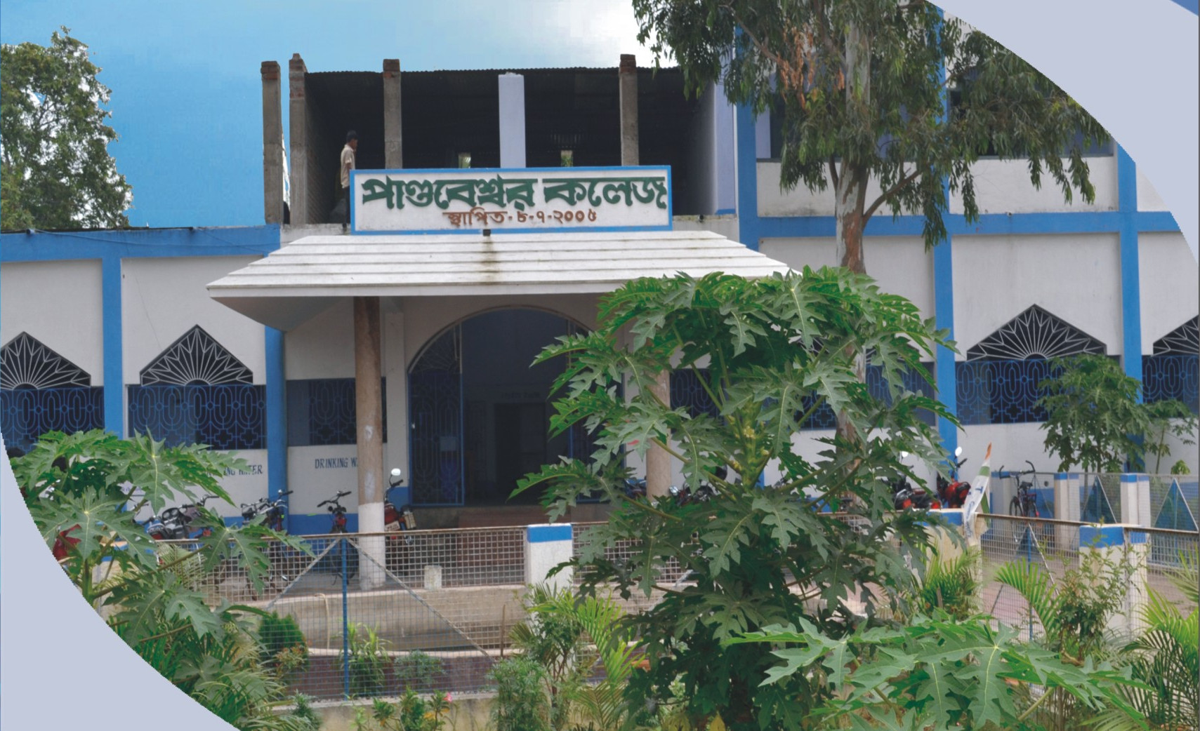 Welcome to Pandaveswar college